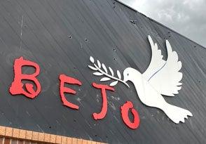 Bejo Sushi Bar And Asian Cuisine