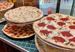 N.Y. Downtown Pizzeria